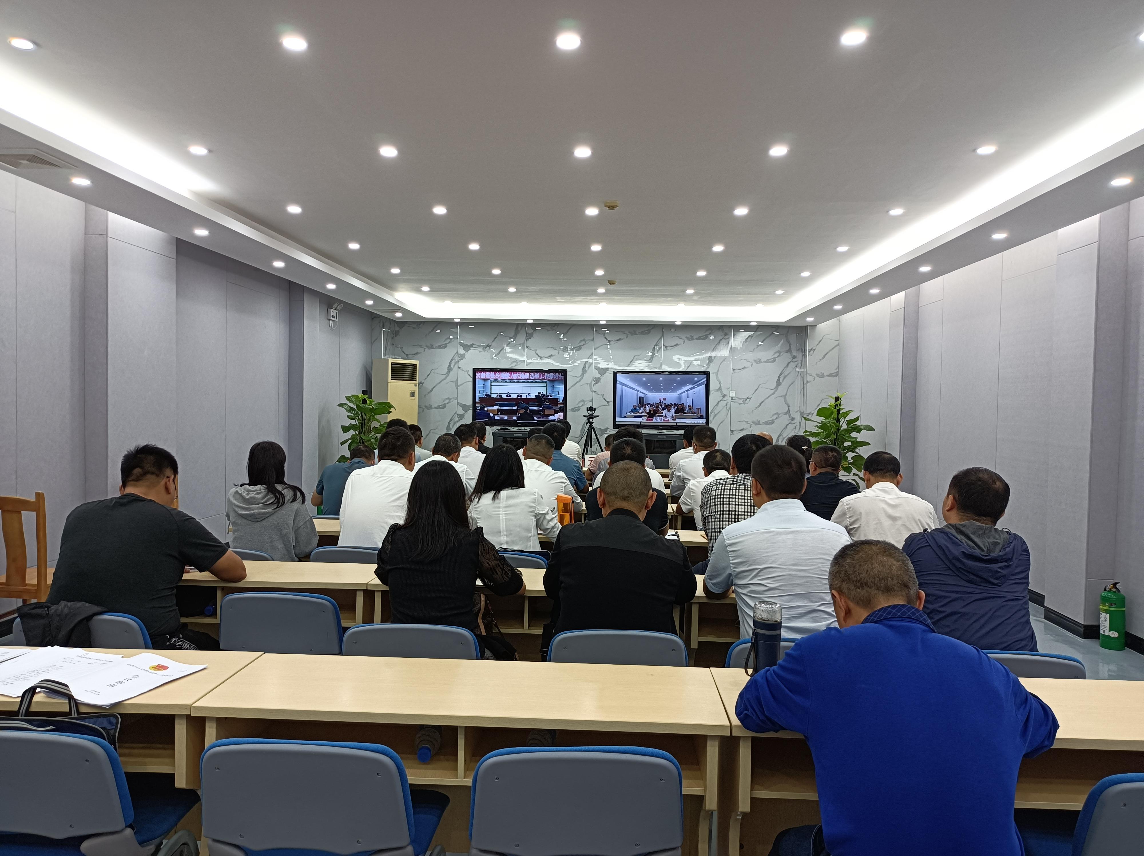 【县乡人大换届选举】我县参加云南省县乡两级人大换届选举工作推进会